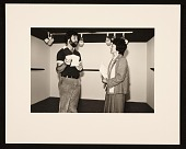 view Robert Smith and Joan Mondale digital asset number 1