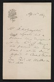 view G.H. Boughton letter to Thomas M. Waller digital asset number 1