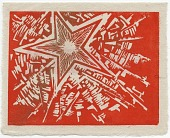 view Minnie S. Martin Christmas card to James Mullen digital asset: cover