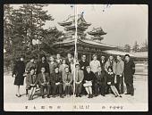 view Photograph of Senga Nengudi with Waseda University International Club at Heian Shrine, Kyoto, Japan digital asset number 1