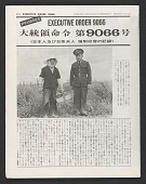 view Exhibition pamphlet for the exhibit <em>Executive order 9066</em> digital asset number 1