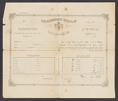 view William Ordway Partridge papers digital asset: Egyptian Passport