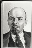 view Photo reproduction of a woven image of Lenin digital asset number 1