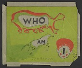 view Cover design sketch for <em>Who Am I?</em> digital asset number 1