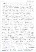 view Guillermo Roel to Baruj Salinas digital asset: page 1