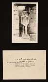 view Ramses II, at the Luxor Temple, Egypt and card file of unknown prince digital asset number 1