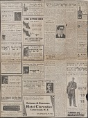 view Clippings and Periodicals digital asset: Clippings and Periodicals