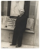 view Abraham Walkowitz papers, 1904-1969 digital asset number 1