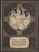 view First annual exhibition of the Chicago No-Jury Society of Artists digital asset: cover