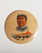 view Wooden Pin with Painted Image of Mao digital asset number 1