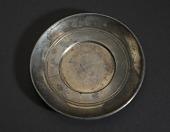 view Silver Serving Dish Saucer digital asset number 1