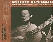 view Woody Guthrie Sings Folk Songs [sound recording] digital asset number 1