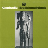 view Cambodia: traditional music. Vol. 2 [sound recording] : tribe music, folk music and popular dances / complied and annotated by Chinary Ung digital asset number 1