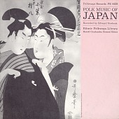 view Folk music of Japan [sound recording] / recorded ... by Edward Norbeck digital asset number 1
