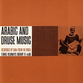 view Arabic and Druse music [sound recording] / by Sam Eskin digital asset number 1