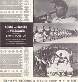 view Songs and dances of Yugoslavia [sound recording] / recorded by Laura Boulton digital asset number 1
