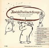 "view Jewish freilach songs [sound recording] / sung by ""Prince"" Nazaroff digital asset number 1"