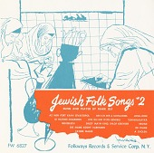 view Jewish folk songs. Vol. 2 [sound recording] / sung by Mark Olf with guitar digital asset number 1