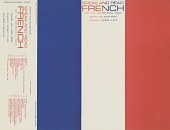 view Speak and read French, part 2 [sound recording] : conversational French / by Armand and Louise Bégué digital asset number 1