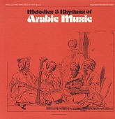 view Melodies and rhythms of Arabic music [sound recording] / produced by Afif Bulos digital asset number 1
