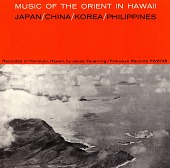 view Music of the Orient in Hawaii [sound recording] / recorded in Hawaii by Jacob Feuerring digital asset number 1