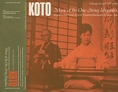 view Koto [sound recording] : the music of the one-string ichigenkin / played by Isshi Yamada digital asset number 1