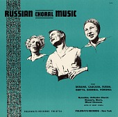 view Russian choral music [sound recording] digital asset number 1