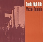 view Bantu high life [sound recording] / with Moshe Sephula and orchestra digital asset number 1