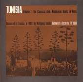view Tunisia, vol. 1 [sound recording] : the classical Arab-Andalusian music of Tunis / recorded in Tunisia in 1960 by Wolfgang Laade digital asset number 1