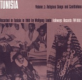 view Tunisia, vol. 2 [sound recording] : religious songs and cantillations fromTunisia / recorded in Tunisia by Wolfgang Laade digital asset number 1