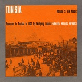 view Tunisia, vol. 3 [sound recording] : folk music / recorded in Tunisian by Wolfgang Laade digital asset number 1