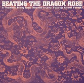 view Beating the dragon robe [sound recording] : a traditional Peking opera digital asset number 1