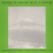 view Festival of Japanese music in Hawaii, vol. 2 [sound recording] / recorded by Jacob Feurring [sic] digital asset number 1