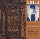 view Cantorials, vol. 3 [sound recording] / sung by Cantor Abraham Brun digital asset number 1