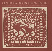 view Graded readings in Russian history [sound recording] : from the book by Leon Stilman / read by Vera Buxhoeveden (Mrs. D.S. Mirsky) digital asset number 1