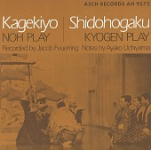 view Noh play Kagekiyo [and] Kyogen play Shidōhōgaku [sound recording] / recorded by Jacob Feuerring digital asset number 1