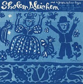 view Sholem Aleichem [sound recording] / read in Yiddish by Gustav Berger digital asset number 1