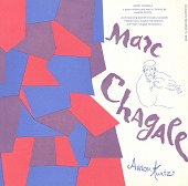 view Marc Chagall [sound recording] / written and read in Yiddish by Aaron Kurtz digital asset number 1