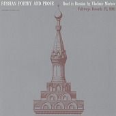 view Russian poetry and prose [sound recording] / read in Russian by Vladimir Markov digital asset number 1