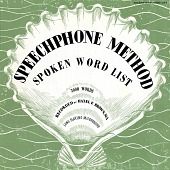 view American speech sounds and rhythm [sound recording] 300 words / recorded by Hazel P. Brown, M.A digital asset number 1