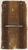 view Tunic fragment digital asset number 1