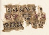 view Tiraz tapestry fragment digital asset number 1