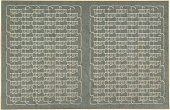 view Endpaper: The Psalms digital asset number 1