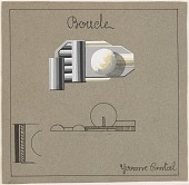 view Buckle in the Art Deco style digital asset number 1