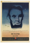 view Back the Attack, Advertisement for American Silk Mills digital asset number 1