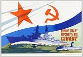 view Russian Navy digital asset number 1