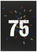 view IBM '75 digital asset number 1