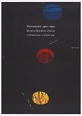 view Textilkunst 1950-1990 digital asset number 1
