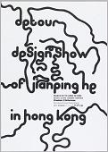view Detour Design Show digital asset number 1
