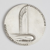 view Commemorating the Twenty-Fifth Anniversary of General Motors, 1908-1933 digital asset number 1